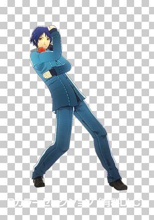 Shin Megami Tensei: Persona 4 Shin Megami Tensei: Persona 3 Persona 4: Dancing All Night Persona 2: Innocent Sin Persona 4 Arena PNG