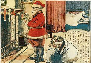 Japan Santa Claus Christmas Decoration Christmas Card PNG