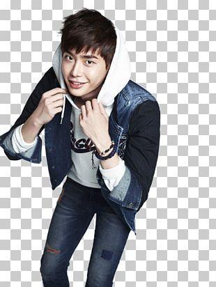 Lee Jong-suk South Korea Running Man Actor Model PNG