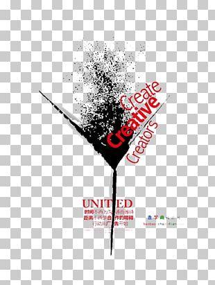 Creativity Poster Designer PNG