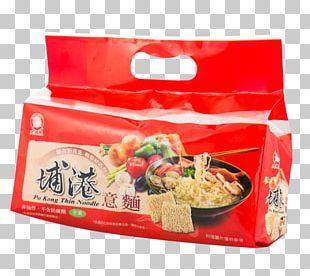 Vegetarian Cuisine Commodity Convenience Food Vegetarianism PNG
