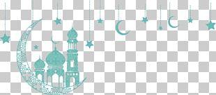 Islam Eid Al-Fitr Ramadan Quran PNG
