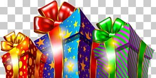 Christmas Gift Boxes PNG