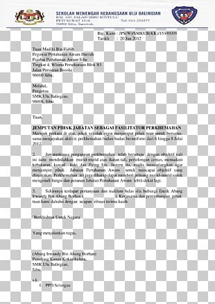 Sibu PNG Images, Sibu Clipart Free Download