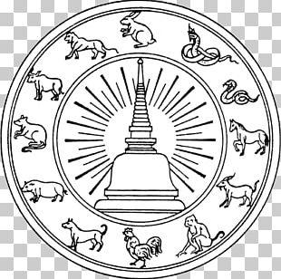 Wat Phra Mahathat Seals Of The Provinces Of Thailand Nakhon Si Thammarat Kingdom Chinese Zodiac PNG