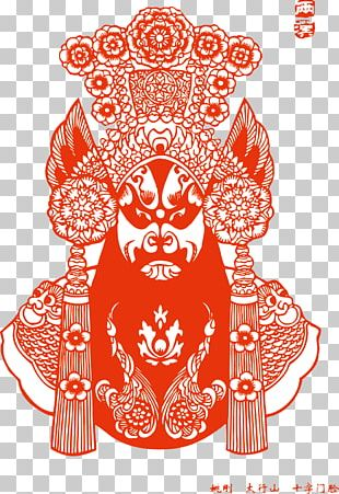 Chinese Paper Cutting Peking Opera Chinese Opera PNG