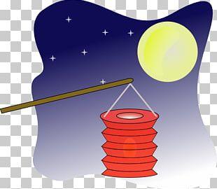 Mooncake Mid-Autumn Festival Lantern Festival PNG