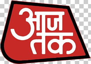 Aaj Tak India Television Hindi Media News PNG
