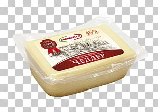 Processed Cheese Gruyère Cheese Beyaz Peynir Parmigiano-Reggiano PNG