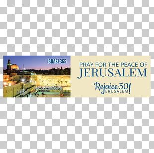 Jerusalem Land Of Israel Hardcover Hebrew Book PNG