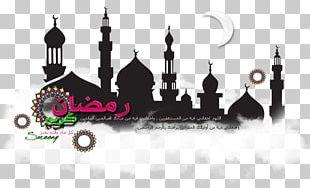 Quran Ramadan Islam Eid Al-Fitr Eid Mubarak PNG
