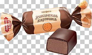 Praline Yashkino Rum Ball Fudge Chocolate Truffle PNG