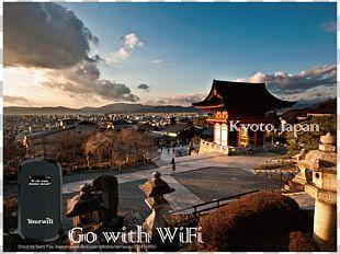 South Korea OP Turismo Ltda Kiyomizu-dera Dějiny Koreje History PNG
