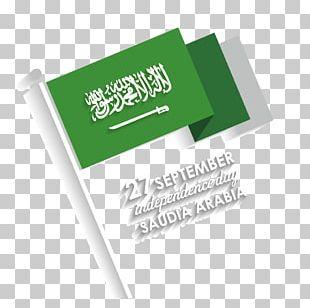 Flag Of Saudi Arabia Saudi National Day Intuitive Education Consultants PNG