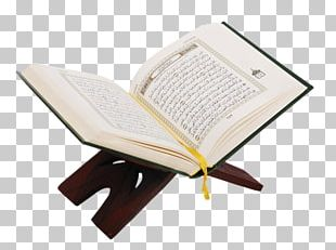 Quran Portable Network Graphics Desktop Computer Icons PNG
