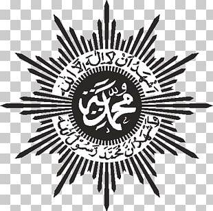 Muhammadiyah Logo Information Symbol PNG