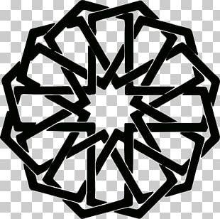 Islamic Patterns Islamic Geometric Patterns Islamic Art Islamic Architecture PNG