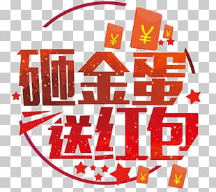 Red Envelope Poster Sales Promotion PNG