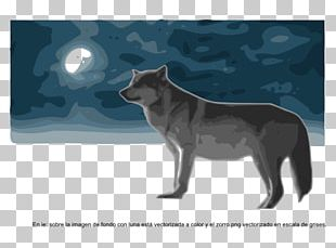 Gray Wolf Inkscape GIMP Chart PNG