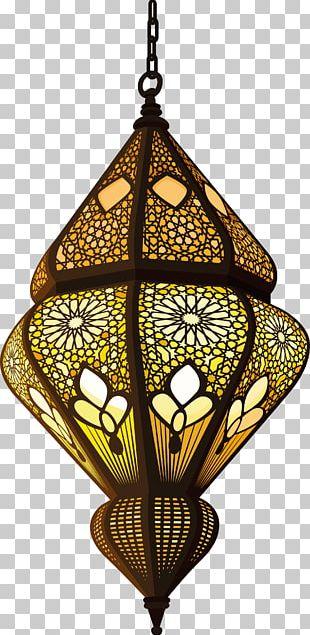 Quran Islam Allah Sufism Muslim PNG
