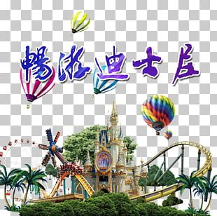 Hong Kong Disneyland Shanghai Disney Resort Amusement Park Roller Coaster PNG