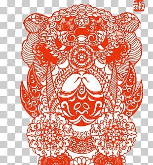 Chinese Paper Cutting Peking Opera Mask Chinese Opera PNG
