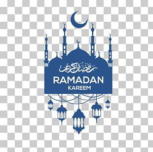 Ramadan Eid Al-Fitr Eid Mubarak Illustration PNG