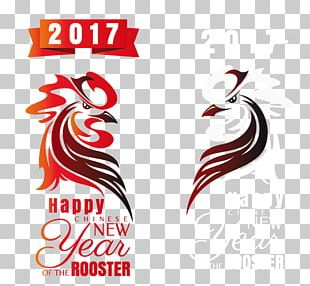 Rooster Chinese New Year Greeting Card New Year Card PNG
