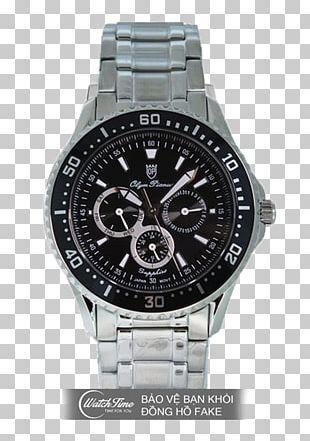 Astron Seiko 5 Watch Clock PNG
