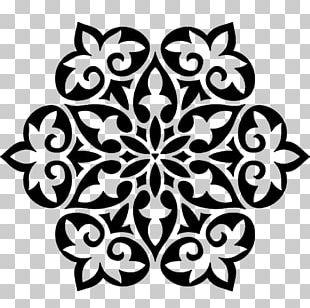 Quran Islamic Geometric Patterns Ornament PNG