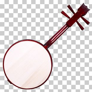 Zhongruan Musical Instrument Icon PNG