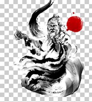 Ink Wash Painting Chinese Art Martial Arts Drawing PNG