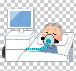 Medical Ventilator Artificial Ventilation Breathing Wakakusa Daiichi Hospital Health Care PNG