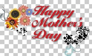 Happy Mothers Day Banner Text PNG