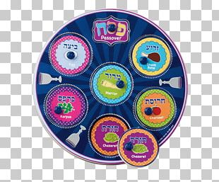 Matzo Passover Seder Plate Passover Seder Plate PNG