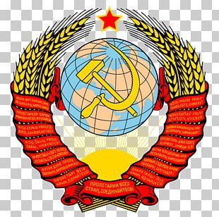 Russian Soviet Federative Socialist Republic Republics Of The Soviet Union Dissolution Of The Soviet Union State Emblem Of The Soviet Union Coat Of Arms PNG