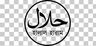 Halal Haram Islam Riba Marriage PNG, Clipart, Abu Musa Ashaari