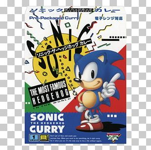 Sonic The Hedgehog 2 Sonic Mania Sonic Jam Sonic's Ultimate Genesis