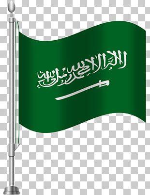 Flag Of Saudi Arabia PNG