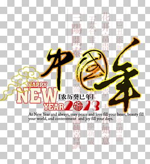 Chinese New Year Ox Greeting Card New Year Card PNG