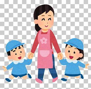 Jardin D'enfants Kindergarten Childcare Worker Elementary School PNG