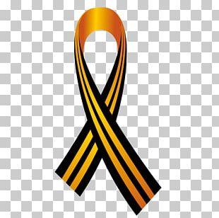 Victory Day День открытых дверей 2018 Great Patriotic War Ribbon Of Saint George 0 PNG
