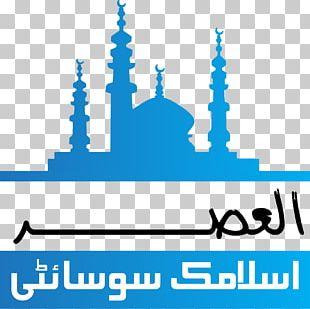 Eid Mubarak Islam Muslim Ramadan Eid Al-Fitr PNG