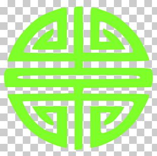 Religious Symbol Chinese Characters Religion Solar Symbol PNG