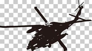UH-60J Helicopter Rotor Japan Air Self-Defense Force Штаб повітряних Сил Самооборони Японії PNG