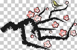 Illustration Ink Brush Plum Blossom Ink Wash Painting Japanese Bush Warbler PNG