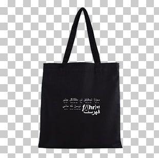 Tote Bag Handbag Shopping Bags & Trolleys Messenger Bags PNG