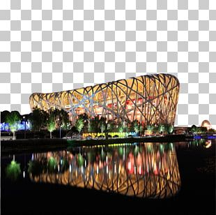 Beijing National Stadium Edible Birds Nest Google S PNG