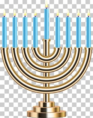 Wedding Invitation Temple In Jerusalem Hanukkah Menorah Judaism PNG