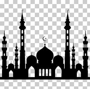 Badshahi Mosque Islam PNG